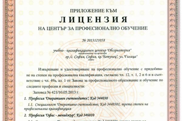 0383D8B072-09D7-5B4D-FC86-40CB8F27D4C6.png