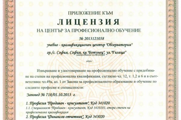 05898D3441-8580-A591-9265-5F6FEA1DF588.png