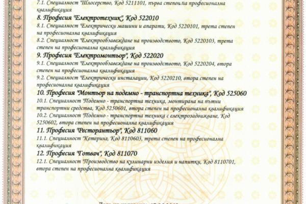 06E8F36CB8-6D36-3EC5-0AA8-C75B56724D46.png